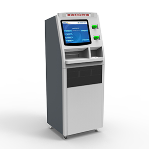 Document and Card Printing Kiosk