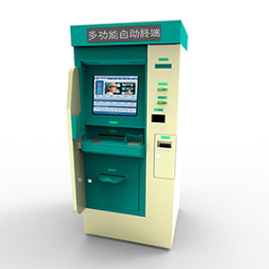 Multi-functional Kiosks