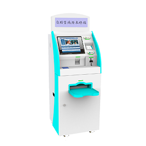 Hospital Payment Kiosk with A4 Printer