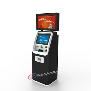 Lobby Ticket Dispense Kiosk