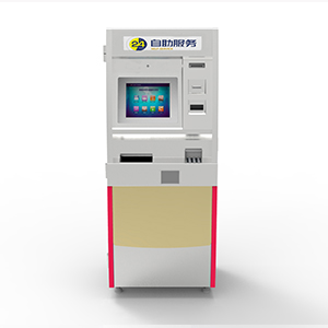 Self-service Payment Kiosk with Ticket Dispenser