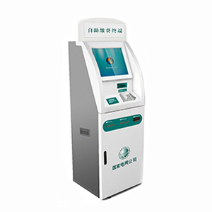 Multi-functional Payment Kiosk with Safe Box
