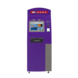 Cash in and out Kiosk