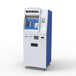 Cash and Coin Payment Kiosk