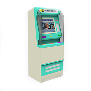 Bank Kiosk with Magnetic Card Dispenser