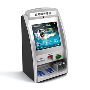 Wall Mounted Self-service Kiosks for Bank
