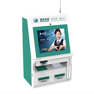 Wall Mounted Payment Kiosks