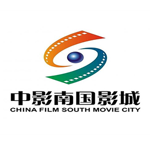 China Film South Movie City