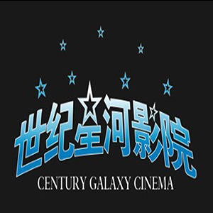Century Galaxy Cinema